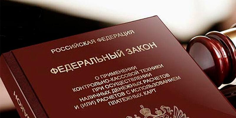 182-ФЗ--О-внесении-изменений-в-ФЗ