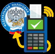 Регистрация контрольно-кассовой техники
