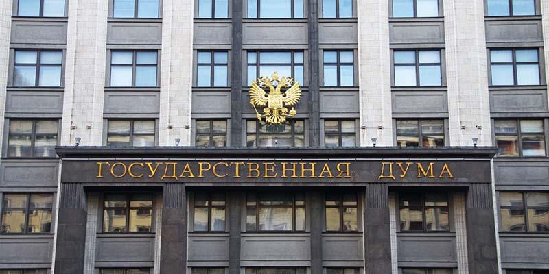 Новости из Госдумы про отмену онлайн-касс