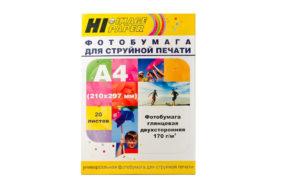 Фотобумага глянцевая двусторонняя Hi-Image Paper, A4, 170 г/м2, 20 л.