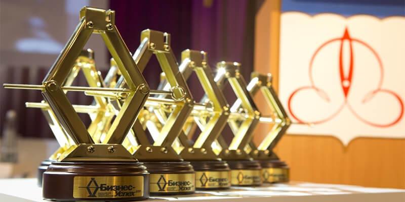 премия «Бизнес-Успех» - Новости Рустехпром