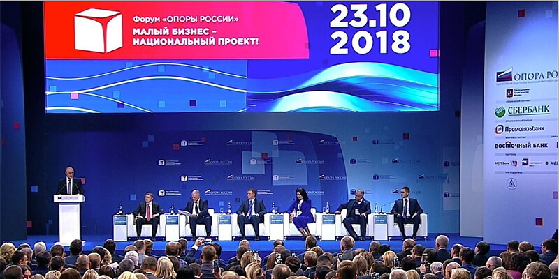 предприниматель звучит гордо - Новости Рустехпром