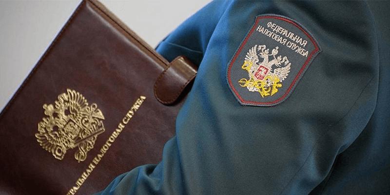 налоговая служба без границ - Новости Рустехпром
