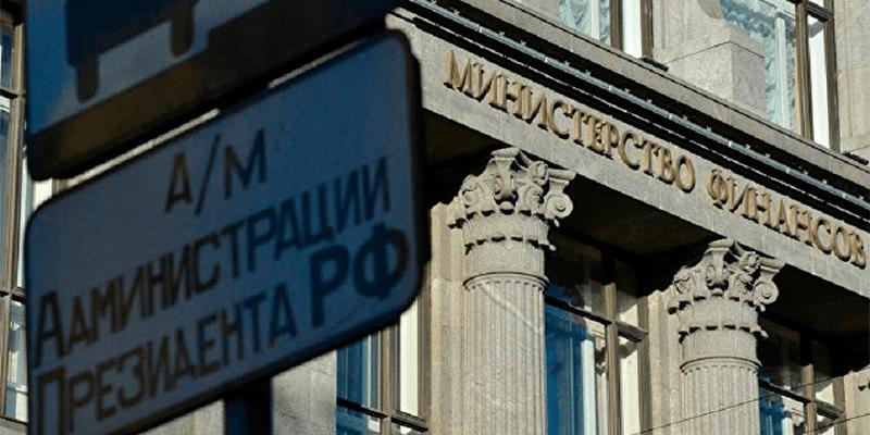 Новый департамент - Новости Рустехпром