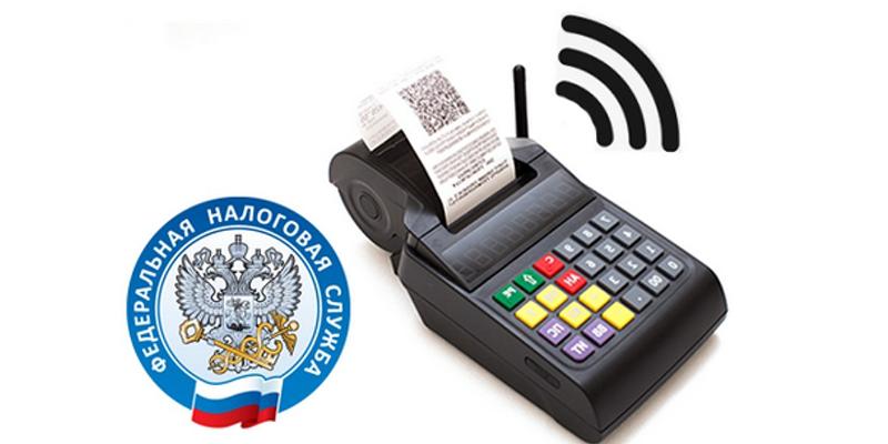 Обновление ПО для ККТ - Новости Рустехпром