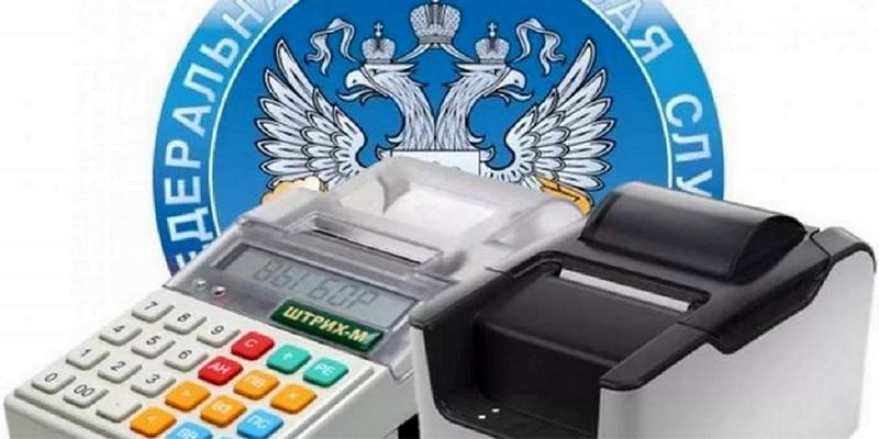 Удар онлайн ККМ - Новости Рустехпром