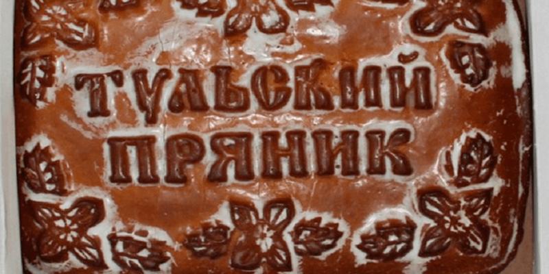 чем славится Россия - Новости Рустехпром