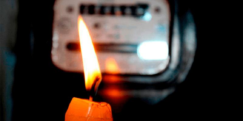 Рост энерготарифов - Новости Рустехпром