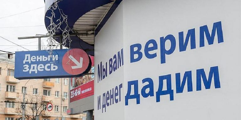 маркировка с толком - Новости Рустехпром