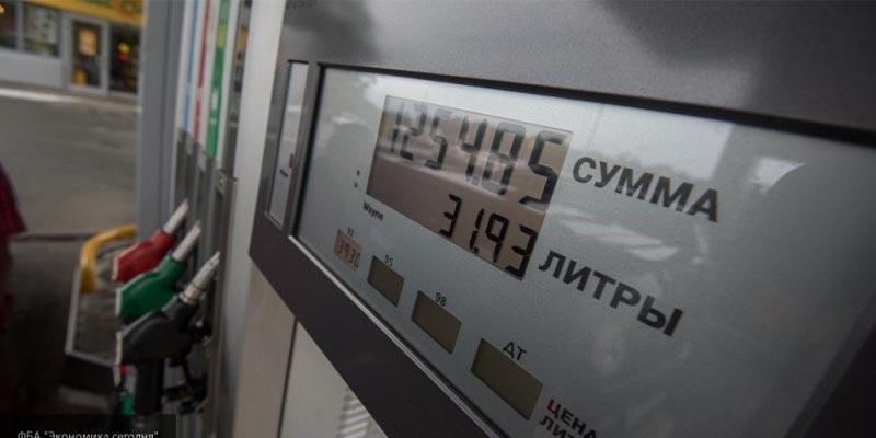 Скрытые наценки на топливо - Новости Рустехпром