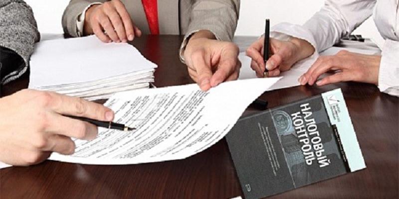 Дополнительный налоговый контроль: Что? Где? Когда?