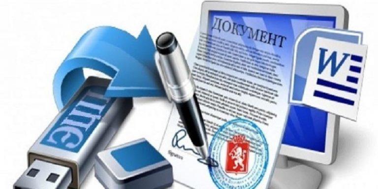 Отчетность для предпринимателей - Новости Рустехпром