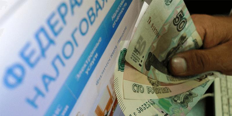 Система неналоговых платежей - Новости Рустехпром