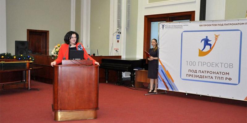 Выставка Топ-100 - Новости Рустехпром