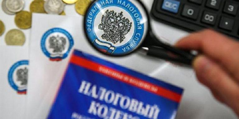 Введение нового налогового режима - Новости Рустехпром
