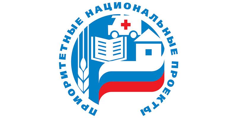 Национальные проекты страны - Новости Рустехпром