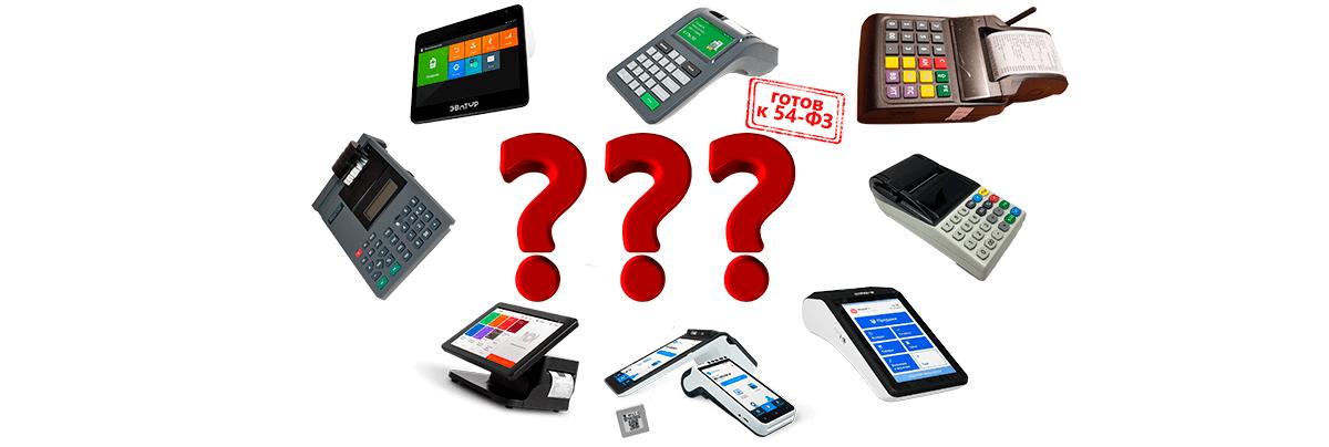 Купить кассовый аппарат с регистрацией для ип где заполнить заявление о регистрации ооо