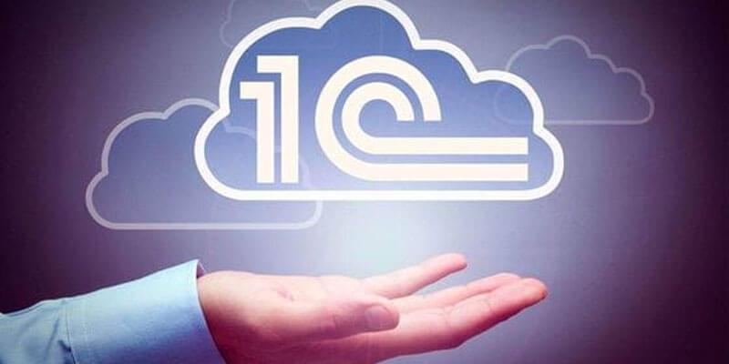 1С в облаке или на сервере