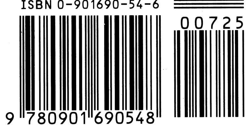 Программа печати штрих кодов
