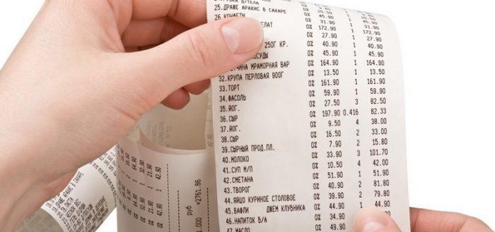 Возврат средств покупателю по онлайн-кассе: пошаговая инструкция