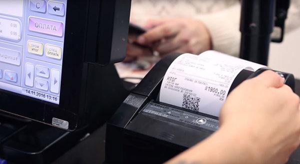 Зачем нужны отчеты по онлайн-кассе и как их сформировать